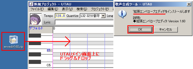File:14-1pluginsinstall1.png