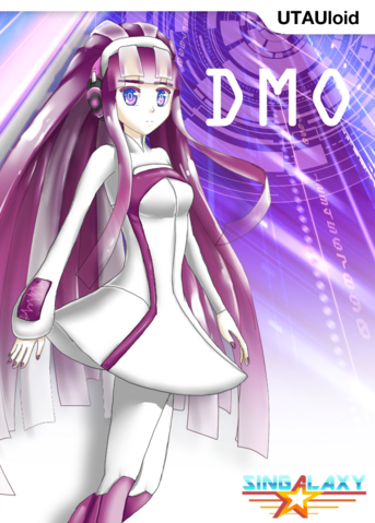 File:DMO box.png