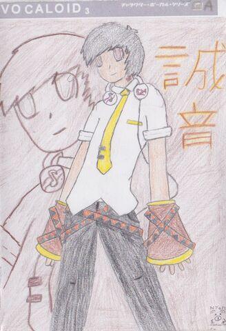 File:Oto makoto oficial pic copy.jpeg