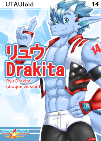 File:Drakita coverbox2.png
