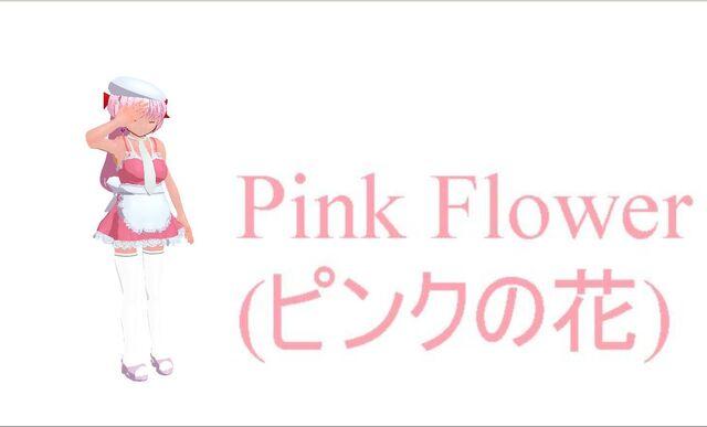File:Pinku.jpg