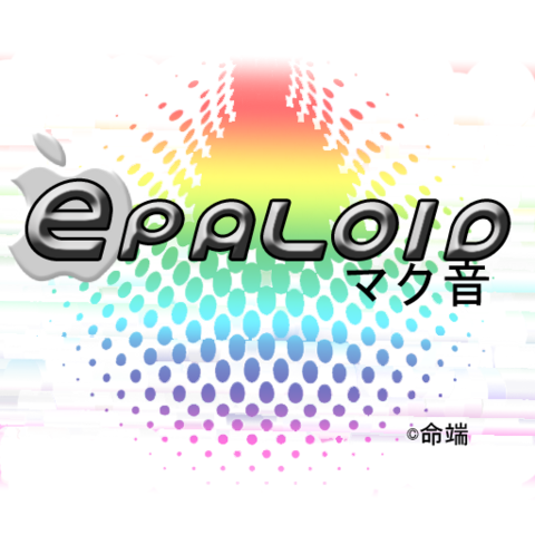 File:Eppaloid logo.png