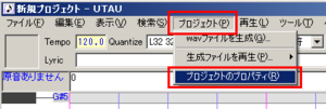 1-3voiceautoinstall5