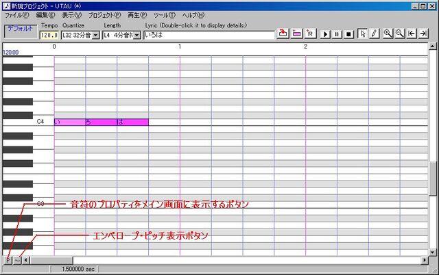 File:2-11-2volumechangeall2.jpg