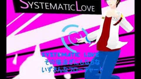 UTAU SYSTEMATIC LOVE Myth-Poid VOICEBANK RELEASE