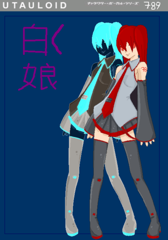 File:Utau shiroku musume box art by sppeach23-d4yctrq.png