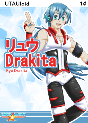 File:Drakita coverbox.png
