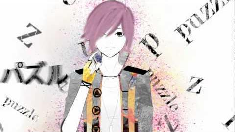 【UTAUカバー】Puzzle【Akio Ryo Sweet Append】