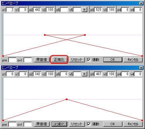 File:3-2newenverope.jpg