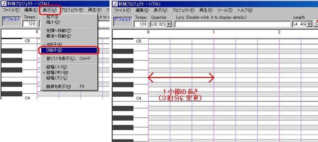 File:2-14rizumchange.jpg