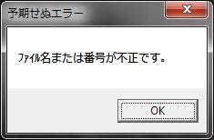 File:RunningUtau 06.jpg