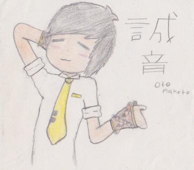 File:Makoto doesnot know.jpeg
