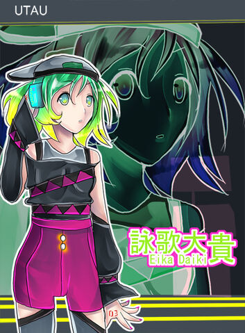 File:Daiki Eika COVER.jpg