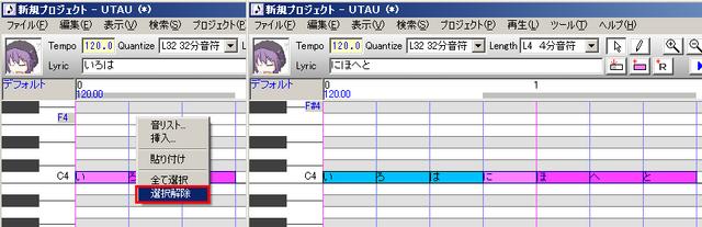 File:2-2noteandlyricadd2.png