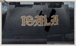 Isara's Gift - Tank Seal
