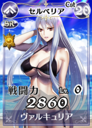 Selvaria Swimsuit Card VCDuel
