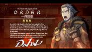 VC3 Dahau Orders
