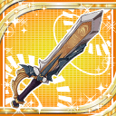 Holy Sword Of Courage H icon