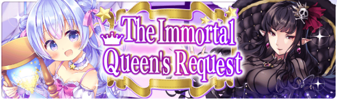 Banner The Immortal Queen's Request