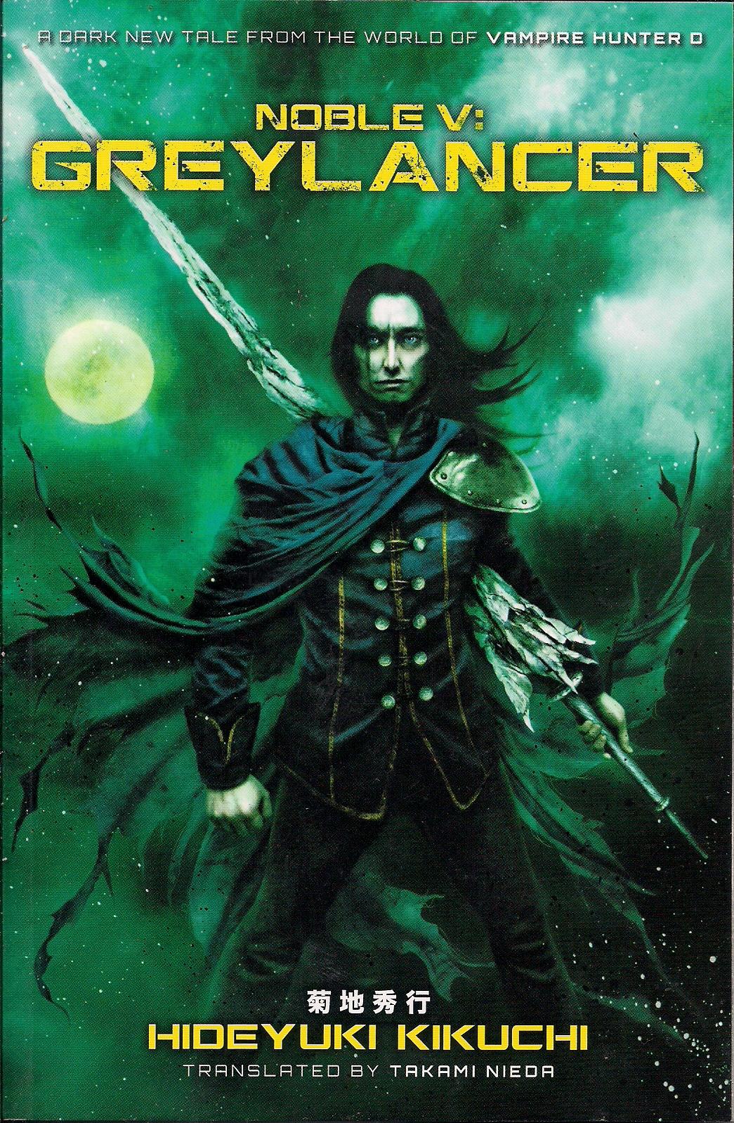 The Noble Greylancer Vampire Hunter D Wiki Fandom