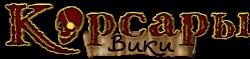 Wiki-Corsairs-Logo.png
