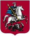 100px-Coat of Arms of Moscow svg
