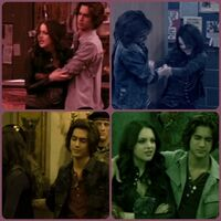 Bade Collage