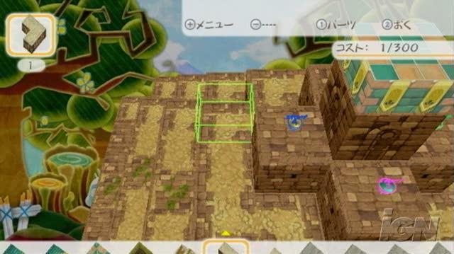 Thumbnail for version as of 17:10, September 13, 2012