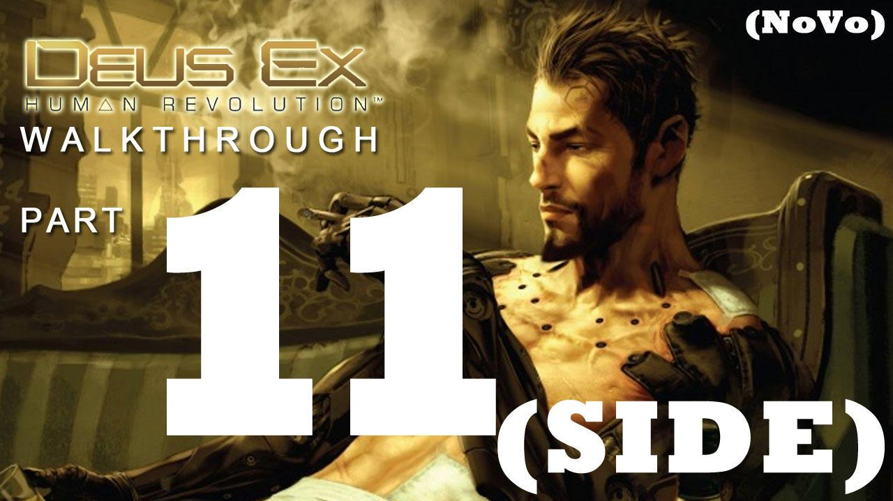 Thumbnail for version as of 19:11, September 14, 2012