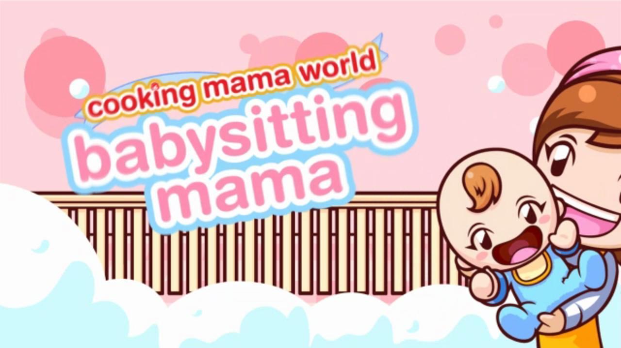 Thumbnail for version as of 12:02, September 14, 2012