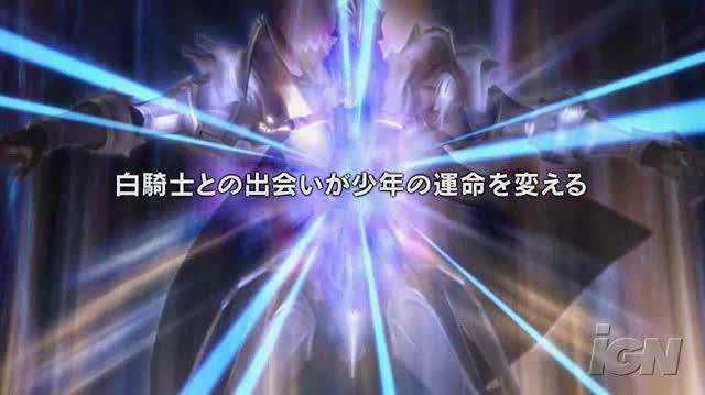 Thumbnail for version as of 17:58, September 13, 2012