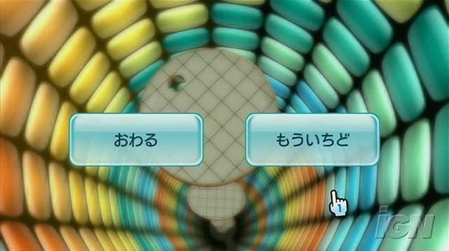 Thumbnail for version as of 19:50, September 13, 2012