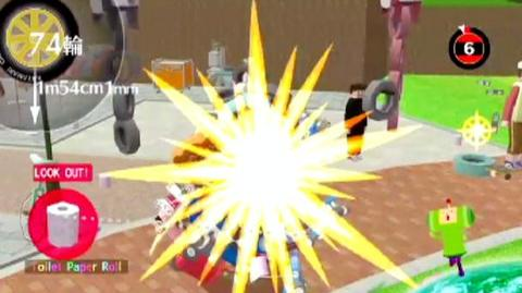 Beautiful Katamari (VG) (2007) - Xbox 360