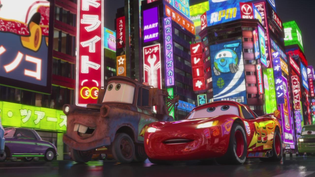 Cars 2 - UK Trailer