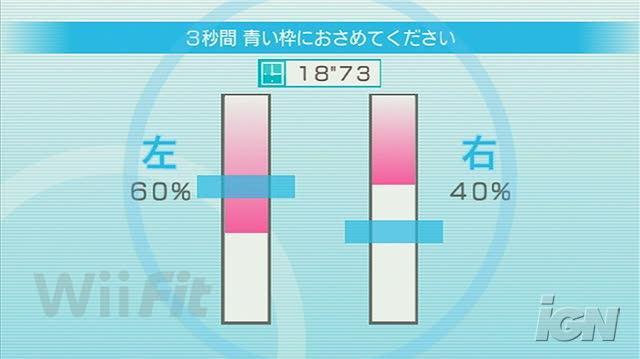 Thumbnail for version as of 19:51, September 13, 2012