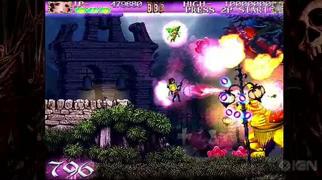 Thumbnail for version as of 07:51, September 14, 2012