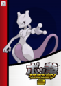 Pokken Tournament 2 amiibo card - Mewtwo