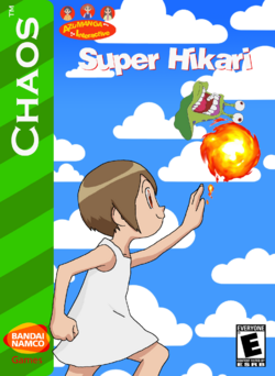 Super Hikari Box Art