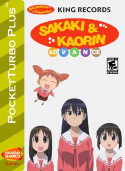 Sakaki and Kaorin Advance Box Art 4