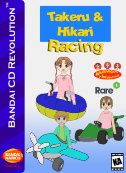Takeru And Hikari Racing Box Art