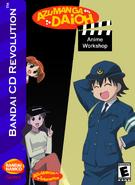 Azumanga Daioh Anime Workshop Box Art 3