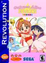 Gakuen Alice Columns Box Art 2