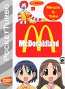 Miruchi & Yuka in McDonaldland Box Art (Re-Release) 3