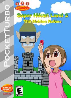 Super Hikari Land 2 Box Art 2