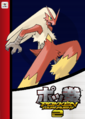 Pokken Tournament 2 amiibo card - Blaziken