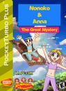 Nonoko And Anna The Great Mystery Box Art 4