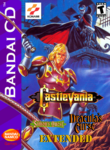 Castlevania 2 And 3 Extended Box Art 2