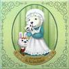 K.K. Lullaby Cover