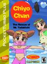 Chiyo Chan The Rescue of Mr Tadakichi Box Art 4