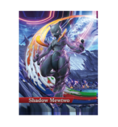 Shadow Mewtwo - Pokken amiibo card